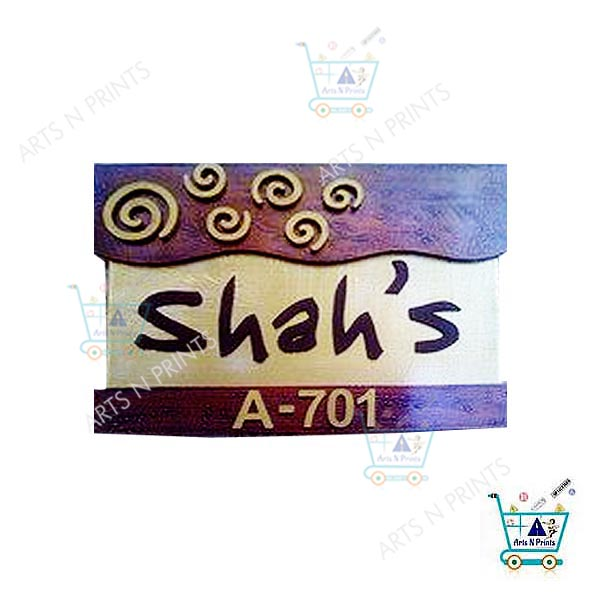 Shah's | Flat Name Plate